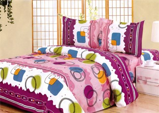 Shop for Homeware Bed sheets at rutor-org.ga Next day delivery and free returns available. s of products online. Buy Homeware Bed sheets now!